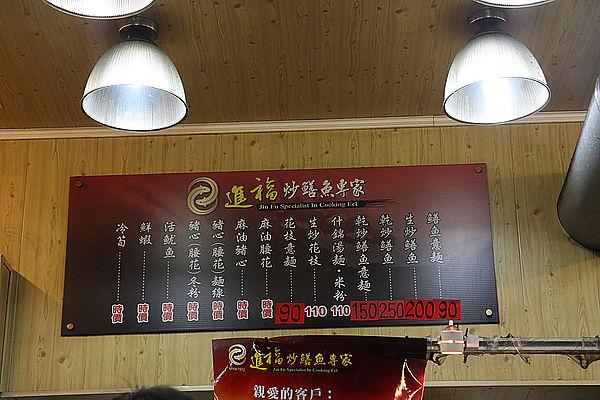 台南 594