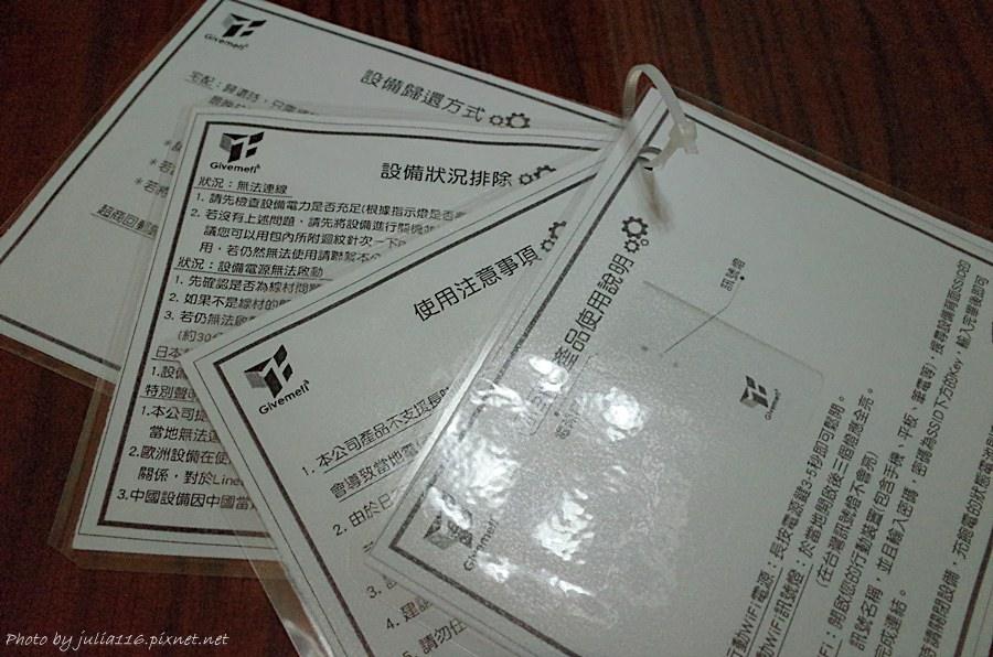 R0050136
